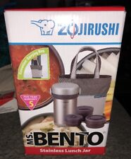 Zojirushi Ms. Bento Lunch jar SL-NCE09 - NEW