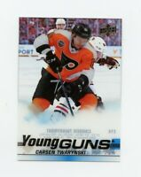 19/20 UPPER DECK YOUNG GUNS CLEAR CUT ROOKIE RC #214 CARSEN TWARYNSKI *66456