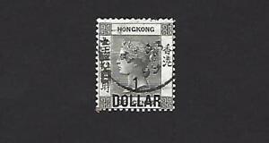 HONG KONG 1898 QUEEN VICTORIA, $1 SURCH ON 96c GREY/BLK STAMP, SG.52a, £27+, VGU
