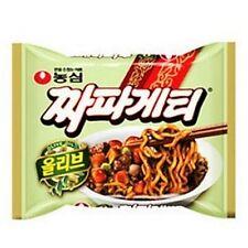 Korea Black Bean Ramen Jjasangmyun Samyang Chapagetti Jjapaguri Parasite Movie