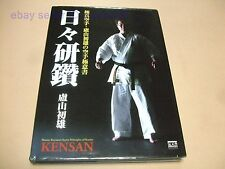 Hatsuo Royama'S Secret Principles Of Karate English Kyokushin Karate New Bible
