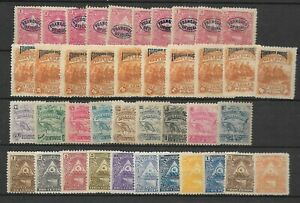 NICARAGUA, 19th Century, 4 x Sets of Stamps, Mostly Mint No Gum, (Good Cat...)