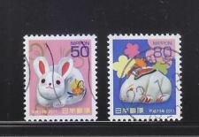 JAPAN 2010 ZODIAC YEAR OF RABBIT 2011 SHORT SET OF 2 STAMPS IN FINE USED CONDITI