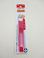 PILOT FRIXION BALL SLIM 0.38mm RED REFILL (3pieces/pack)