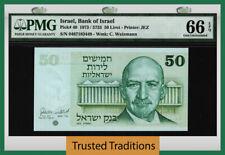 Tt Pk 40 1973/ 5733 Israel 50 Lirot Chaim Weizmann Pmg 66 Epq Gem Uncircualted!