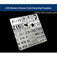 1/35 Scale Modern Chinese Tank Stenciling Template General Use AJ0001