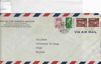 Japan to belgium Stamps Cover Ref 8557