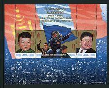 Mongolia Scott #2401 MNH S/S Sanjaasuregin Zorig Politician CV$5+