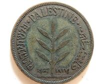 1927 Palestine One Hundred (100) Mils Silver Coin