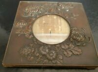 Antique Chinese BRONZE REPOUSSE Hand Made FRAME CHRYSANTHEMUM Embossed Design