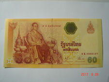 Thailand 60 Baht 2006 King's 60th Anniversary of Reign Commemorative Unc