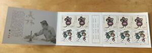 中国鼠年邮票小本票 China 2020 Rat Mouse Tikus Lunar Chinese Year 10v stamp MNH booklet