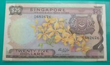 Willie: Singapore Orchid 25 dollar EF