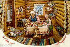 Russian NEW YEAR - CHRISTMAS postcard GRANDMA CHILDREN CAT IN THE COUNTRY HOUSE