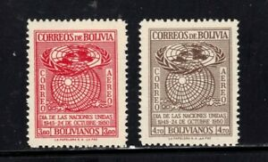 Bolivia stamps #C138 - 139, MNHOG, XF, complete BOB set