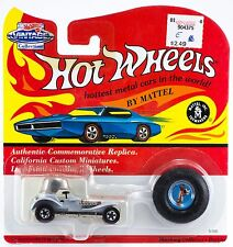 Hot Wheels Vintage Collection Red Baron Metallic White Series E MOC 1994