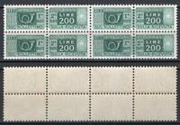 #616 - Repubblica - 200 lire pacchi postali in quartina, 1946 - Nuovi (** MNH)