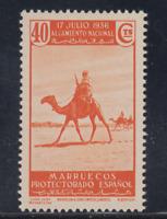 MARRUECOS (1937) NUEVO SIN FIJASELLOS MNH SPAIN - EDIFIL 177 (40 cts) ALZAMIENTO