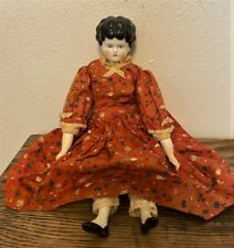 Antique German Porcelain Low Brow Hertwig China Head Pet Name Doll - Agnes - 15""