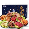 Snacks Chinese Food Baicaowei Spiced 小吃零食灯影牛肉丝牛板筋鸭肫15种30小包 百草味卤味零食礼包507g/盒 Jd_uk