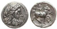 Lower Danube Tetradrachm (14.73g; 10h), Early imitation of Philip II / Very Rare