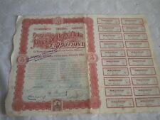 Vintage share certificate Stock Bonds Minas De Oroy Plata la Preciosa mexico red
