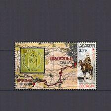 GEORGIA, EUROPA CEPT 2020, ANCIENT POSTAL ROUTES, MNH