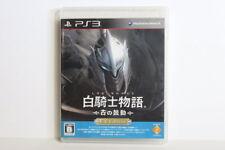 Shirokishi Monogatari Ex Edition Enishie no Kodo No Manual PS3 PS 3 Japan Import