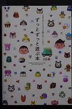 JAPAN Animal Crossing: New Leaf Welcome Amiibo Zutto Zutto Asobu-Hon (Book)