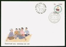 MayfairStamps Thailand 1991 Songkran Day Cover wwr5981