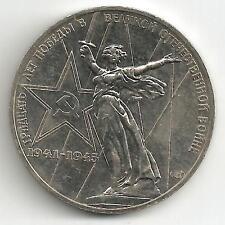 USSR 1975 1 Rubel Coin Münze 30 Jahre Sieg Monument Motherland UdSSR Umlaufmünze