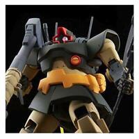 Premium Bandai MG 1/100 MS-09G DWADGE Gundam ZZ Model Kit w/ Tracking NEW