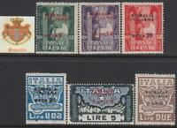 ITALY SOMALIA 1923 Marcia su Roma - Sass. n.49-54  cv 365$ MNH**