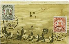 China Manchuria 1920s Harbin Frozen Lake card stamped, unposted