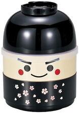 Japanese Sakura Boy Hakoya Lunch Bento Box 50616 S-3372