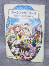 RUNE FACTORY 4 Fantasy Harvest Moon Perfect Game Guide Book Japan 3DS EB3466