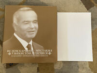 Karimov I.A.-1st President Of Uzbekistan.Huge Book.Signed By His Wife.Brand New.