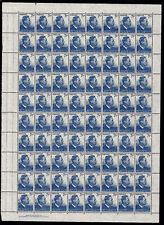 1951 KING GEORGE VI 7 1/2d HALF SHEET 80 PRE-DECIMAL STAMPS FRESH MUH #G33