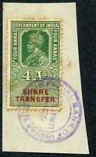 India KGV 4a Share Transfer Revenue Stamps on piece