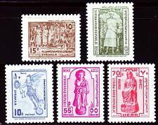 Syrien Syria 1978 ** Mi.1389/93 Freimarken definitives Archäologie Archaeology