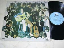 Wando same 1st LP ORIGINALE Brasil 1975
