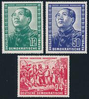DDR, MiNr. 286-288, 286-88, tadellos postfrisch, Fotobefund Paul, Mi. 320,-