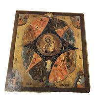 Religious Icons Wooden The Burning Bush