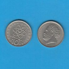 Grèce 10 Drachmes en Cupro-Nickel 1978