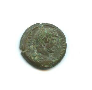 monnaie antique à étudier n°E2087