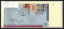 GP GOLDPATH: AFGHANISTAN COVER 1954 AIR MAIL _CV314_P14