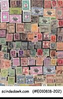 BRITISH INDIAN STATES - COLLECTION 100 DIFF USED & MINT STAMPS