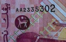 Ahmad Don rm10 1st prefix AA 2335302  used nice nos.
