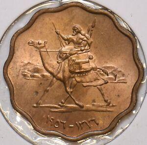 African Islamic 1956 AH 1376 5 Milliemes Camel animal 196506 combine
