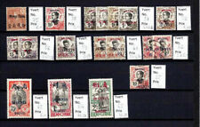 FRENCH COLONIES -  MONGTSEU (INDO-CHINE) - LOT OF MINT/USED STAMPS